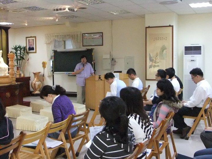 社團法人 機構 身心靈講座,課程