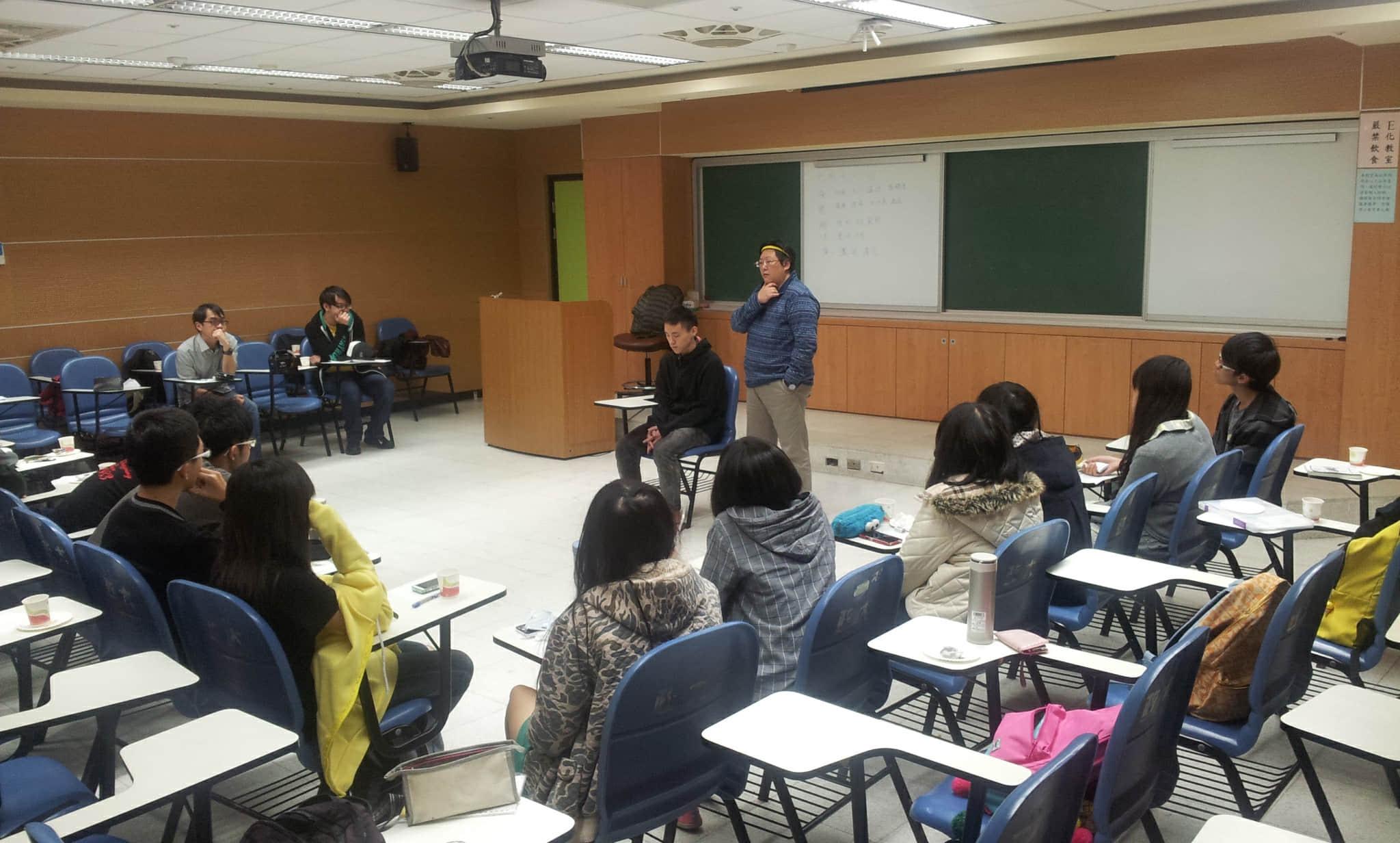 社區大學潛意識成長催眠課程