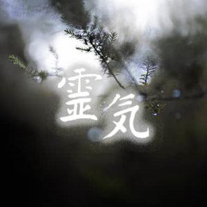 12/19-20 臼井靈氣二階-台南班